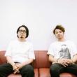 フルカワユタカ、アルバム『epoch』を掲げたワンマンツアーに向けて井上 司(fox capture plan)と対談