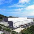 愛知県春日井市でマルチテナント型物流センター「DPL春日井」を竣工(お知らせ)