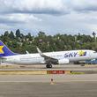 スカイマーク29機目のボーイング737-800型機、羽田に到着 運航開始へ