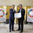 神奈川県と小田急電鉄株式会社 SDGs推進に係る連携と協力に関する協定を締結