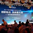 ソフトウェアプロジェクト管理で中国ソフトウェア業界発展へ、北京市でフォーラム