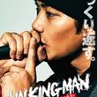 野村周平がマイクを握り締める、ANARCHY初監督『WALKING MAN』ビジュアル