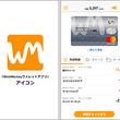 ウェブマネー、公式アプリから「WebMoneyプリペイドカードLite」の発行再開