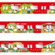 養老鉄道×サンリオ×日本旅行  「養老鉄道×HELLO KITTY」キャンペーンを実施!