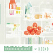 CHOCOLATEプランナーが青山ブックセンター本店の棚をプロデュース!7月はカイジエンドによる「冷蔵文庫」