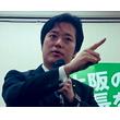 丸山穂高「バイキング放送中」の「坂上忍攻撃ツイート」で浮上した「昼酒疑惑」!