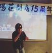 """ゴールデンボンバー・鬼龍院翔の""""闇営業動画""""に騒然 「ヤバい…」"""