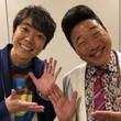 """小林よしひさ みやぞんとの""""癒し系2ショット""""を公開"""