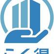 """2020年4月の改正民法施行を受けて""""連帯保証人に代わる保証サービス"""" 「らく得」を開発 『西日本シティ銀行』とマッチング契約を結んだ『エフ・アール・イー』に提供開始"""
