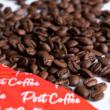 「デカフェは美味しくない」という考えはもう古い!99.9%カフェインを取り除いた高品質のデカフェコーヒーを自宅でもっと手軽に