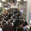 入場規制で「コミケ並み」大混雑... 南越谷駅、武蔵野線遅延ですし詰め状態に