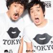 """東京が好き!という想いに豪華アーティストが集結『KISS,TOKYO PAPER vol.2』発行""""スキマスイッチ"""" など豪華著名人が20ページにわたり登場"""