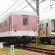 JRの電源車「ゆうマニ」長津田に到着 東急「ザ・ロイヤル・エクスプレス」と北海道へ
