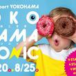 【三井ショッピングパーク ららぽーと横浜】この夏、ららぽーと横浜が贈る、おこさまとその家族のための夏休みの祭典OKOSAMA SONIC開催!