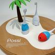 京セラとライオン、子供向けIoT歯ブラシを開発 - ソニーのCFサイトで発売