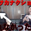 フルカワユタカ、YouTuber・セゴリータ三世のオフィシャルチャンネルへ初出演決定