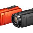 家庭用ビデオカメラ「Everio R」新モデル、防水防塵でスマホ連携も可