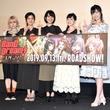 愛美「孫に観せたい!」 劇場版『バンドリ!』イベントに前島亜美らと登壇