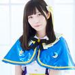 """煌めき☆アンフォレントに新メンバー藤宮もな加入、担当カラーは""""りべろいえろ~"""""""