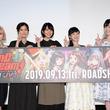 劇場版「BanG Dream! FILM LIVE」は「愛の詰まった素敵な作品」愛美・金元寿子・前島亜美・工藤晴香・吉田有里が先行上映イベントに登壇【レポート】