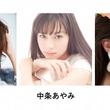 "『takagi presents TGC KITAKYUSHU 2019 by TOKYO GIRLS COLLECTION』追加情報のお知らせ 5周年のテーマは""Celebration"""
