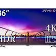 JAPANNEXT、強化ガラス仕様の86型4K液晶モニター「JN-IPS8600UHDR-KG」を発売