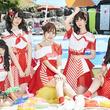 タオルをブンブン振り回す Ange☆Reveの夏曲「サマ☆ラブ」が自身最高位の2位獲得!!