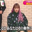 「3つ数えると動物になります」ニセ催眠術に騙されたフリをしたE-girls須田アンナが神対応!メンバー大爆笑