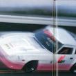 伝説の「大川ソアラ」&「ABR-Z」が昭和60年最新タイヤを最高速で試してみた!【OPTION 1985年12月号より】