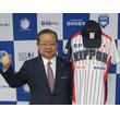 U-12少年野球・日本代表チーム監督に真中満氏、スターゼンはオフィシャルパートナーに/カル・リプケンワールドシリーズ