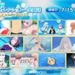 """海の日恒例""""水着回""""ニコ生一挙放送、「ダンまち」OVAや「いせかる」など13作品"""