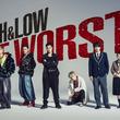 「HiGH & LOW」×「クローズ」×「WORST」人気シリーズの奇跡のクロスオーバー! 映画「HiGH & LOW THE WORST」に白洲迅、出演決定!