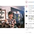 なぜ今になって? 芳根京子の新元号発表パロディに「令和の文字が可愛く見えてくる」と反響