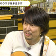 声優・吉野裕行「ノーパンでジーパン」は真実? 噂の真相に迫る