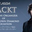GACKTが国内最大となる5カラットのラボグロウンダイヤモンドをコンサートでお披露目!