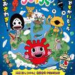 アニメ「かいじゅうステップ」メインキャストに久野美咲、福圓美里、真堂圭! 新キャラ・レッドは関智一に決定