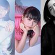 Perfume「肌美精」CMと連動した「ナナナナナイロ」リリックビデオ公開