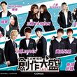 カプセル専属クリエイターと台湾プロ野球球団「Lamigoモンキーズ」がコラボ!7月6日(土)にカプセル一色となる「カプセルデー」開催!