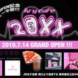 カジュアルロックブランド「KRY clothing」 人気モデルがプロデュース  北千住にSNS映え抜群の「KRY CAFE 20XX」7/14(日)オープン!