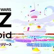"""映画『サマーウォーズ』の仮想世界""""OZ""""を自分のアバターで体験!ピクシブの新アプリ""""VRoid""""で10周年特別企画が開催"""