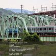 209系訓練車、八王子から長野へ_投稿続々【動画/画像】