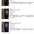 みなもと太郎先生の傑作歴史漫画「風雲児たち」ワイド版全20巻 Kindle Unlimitedで読み放題!