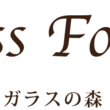 職人の手づくりガラス細工とクラゲリウムのワークショップのお店「グラスフォレスト」が博多マルイに期間限定オープン!