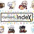 Collabo_Index IKEBUKURO「千年戦争アイギス」シリーズコラボカフェがスタート!