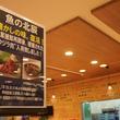 """商業捕鯨再開後、捕獲された""""クジラ肉""""阪急うめだ本店に初入荷!!"""