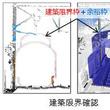アジア航測、鉄道事業者むけMMS技術サービスを展開_JR西日本と共同開発