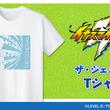 『イナズマイレブン』のザ・ジェネラル Tシャツの受注を開始!!アニメ・漫画のオリジナルグッズを販売する「AMNIBUS」にて