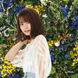 足立佳奈、6枚目のシングル『ひとりよがり』を 8・21にリリース 自身初「夏」にぴったりの切ないラブソング