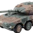 トミカプレミアムに「陸上自衛隊 16式 機動戦闘車」が登場!リアルな造形とカラーリングに注目!Amazonで予約受付中!