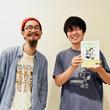 """角張渉「ラジナタ!」にケイタイモ出演、旧友同士の""""厚かましさ""""語る"""
